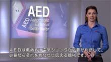 ファミリー&フレンズCPR-AHAガイドライン2010版